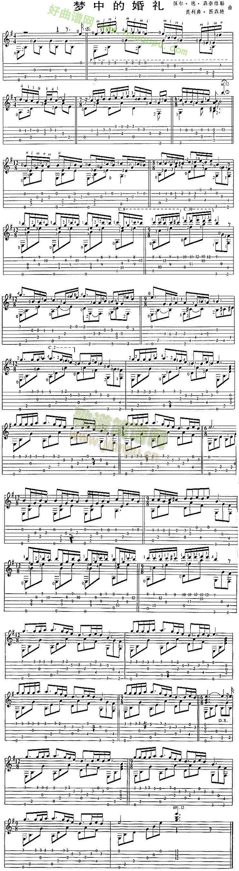 《梦中的婚礼》 - 吉他谱_吉他曲谱_吉他歌谱 - 好