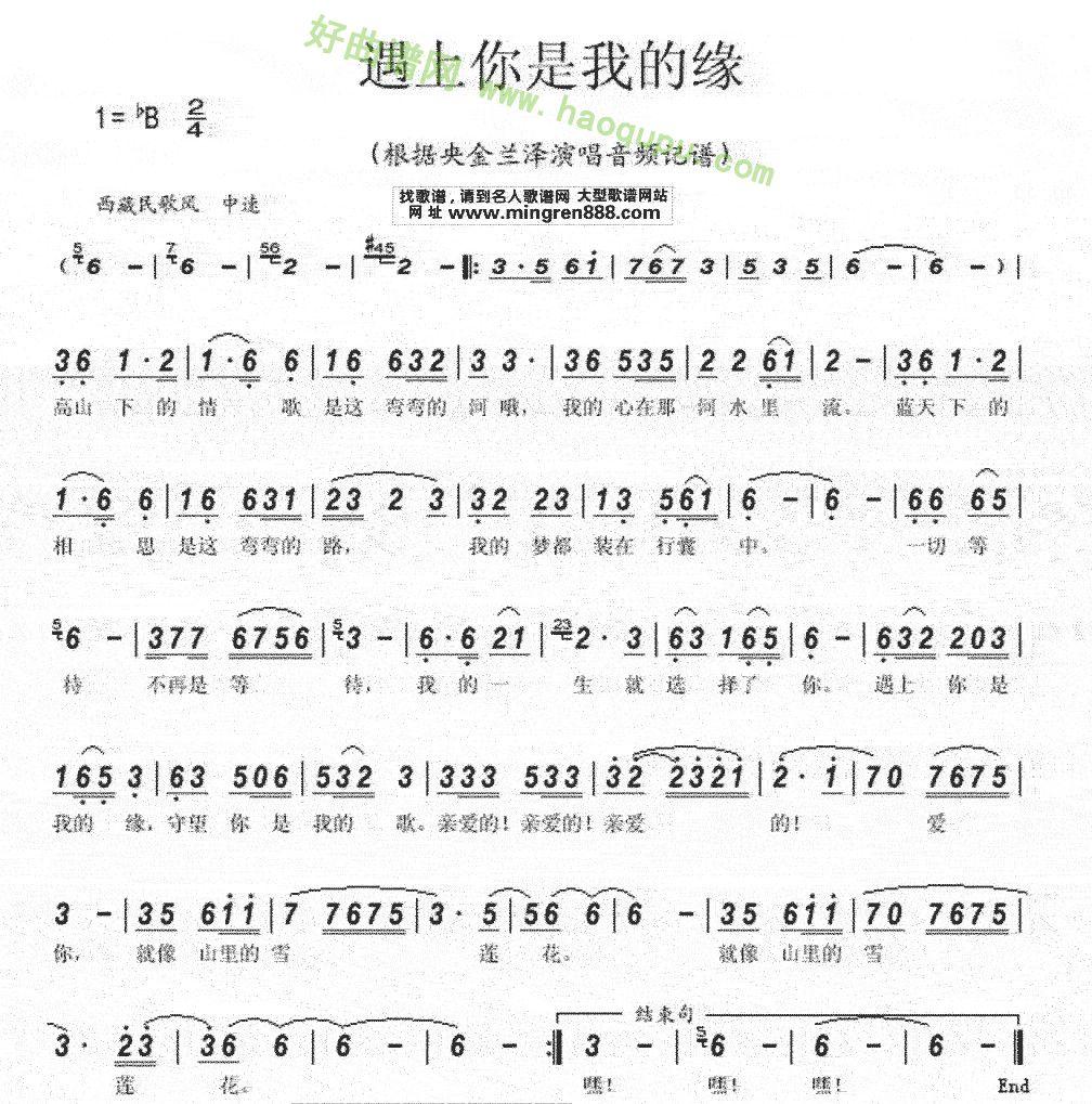 古筝我的快乐就是想你曲谱指法