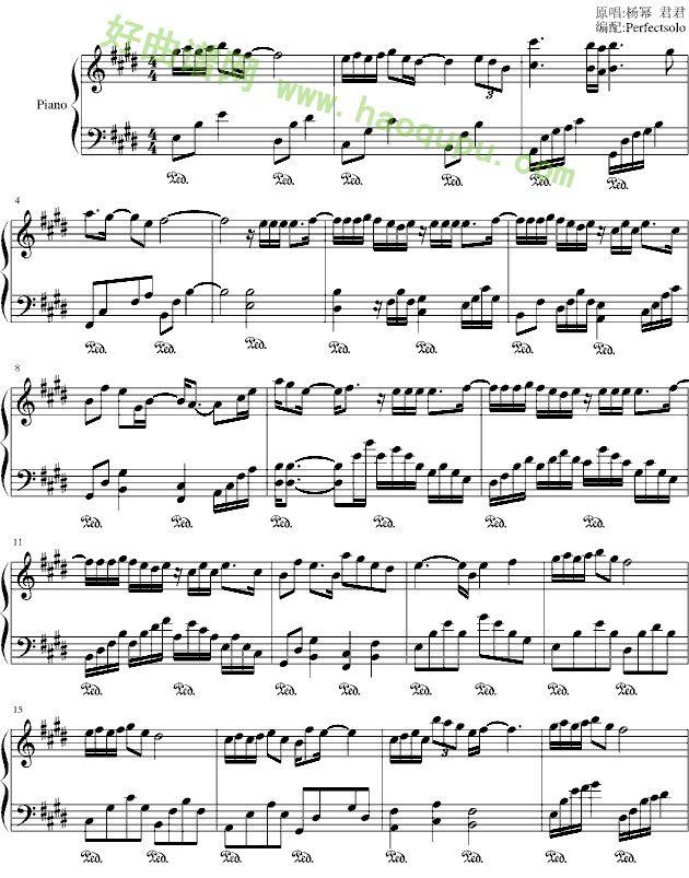 四月钢琴曲谱子-琉璃月 钢琴谱