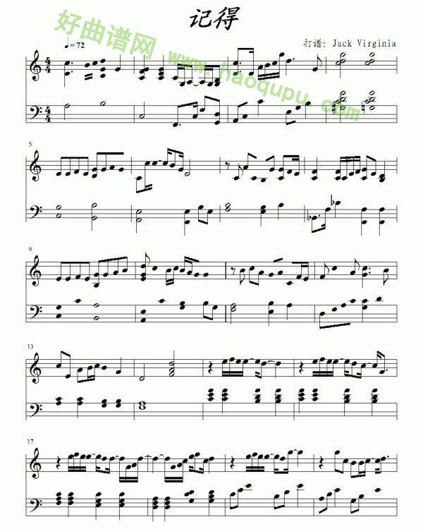 钢琴曲牵手谱子-记得 钢琴谱