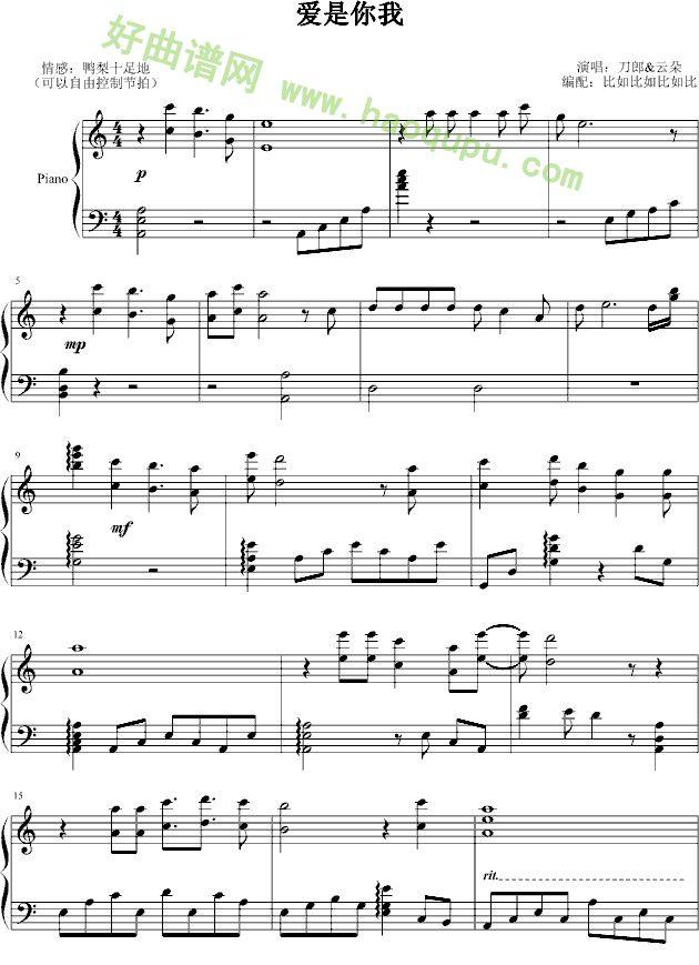 你是我的乐谱-在2010年北京春晚上,小沈阳与妻子沈春阳深情对唱刀郎的歌曲《爱是