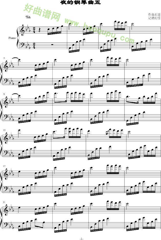 夜的钢琴曲五 钢琴谱