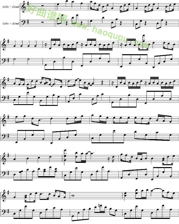 《我的歌声里》钢琴谱第1张