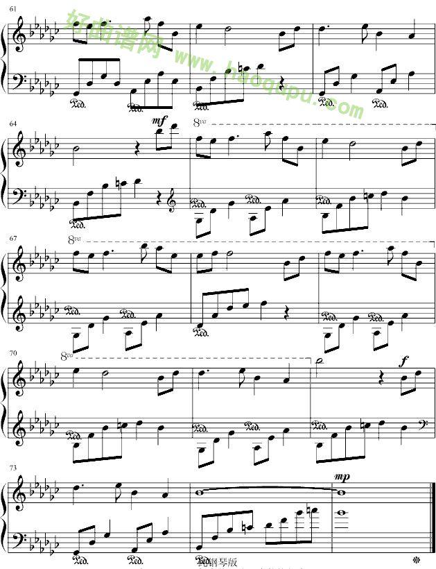 风居住的街道》钢琴谱第6张