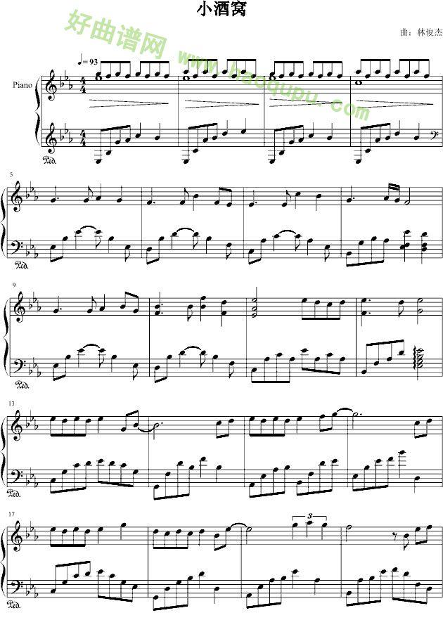 小酒窝 钢琴谱