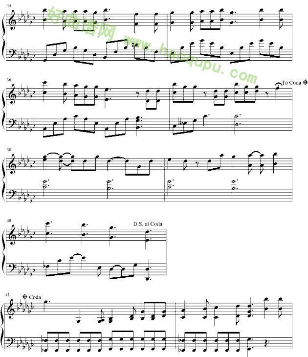 《没那么简单》 - 钢琴谱