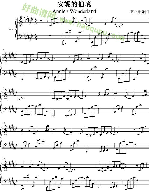 安妮的仙境 钢琴谱