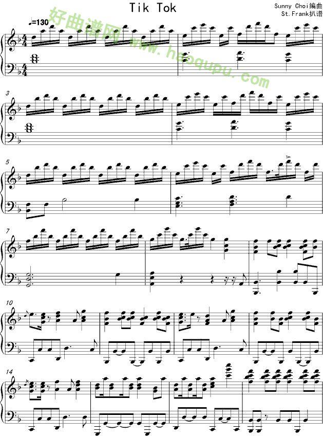 《tik tok》 - 钢琴谱