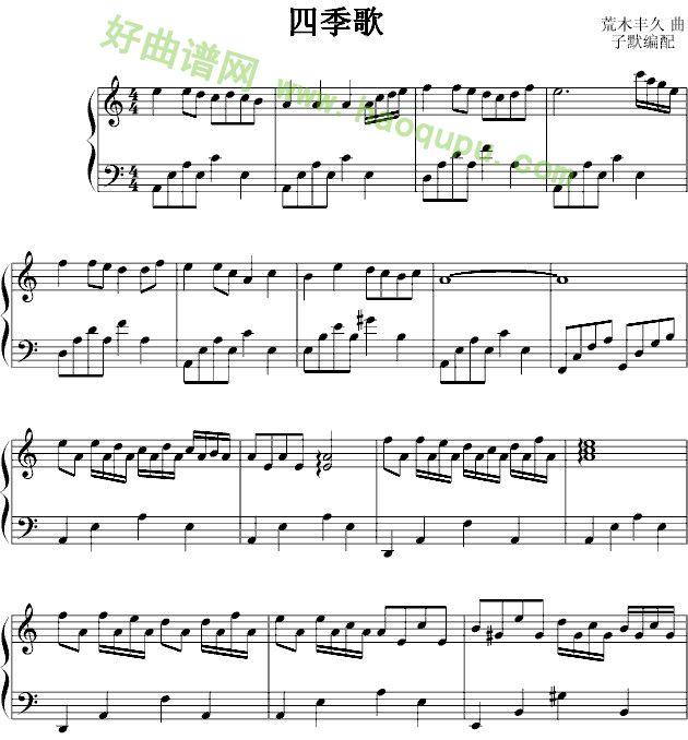 钢琴谱_五线谱