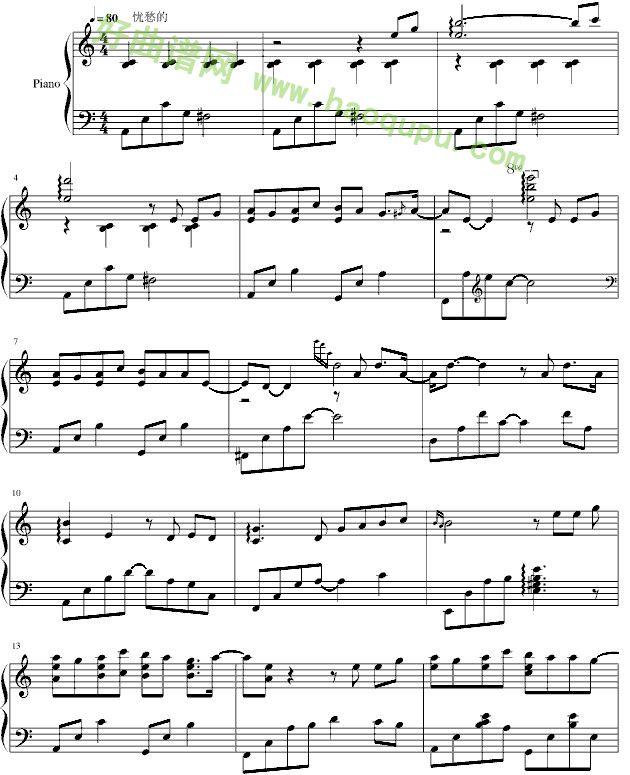 烟花易冷 钢琴谱