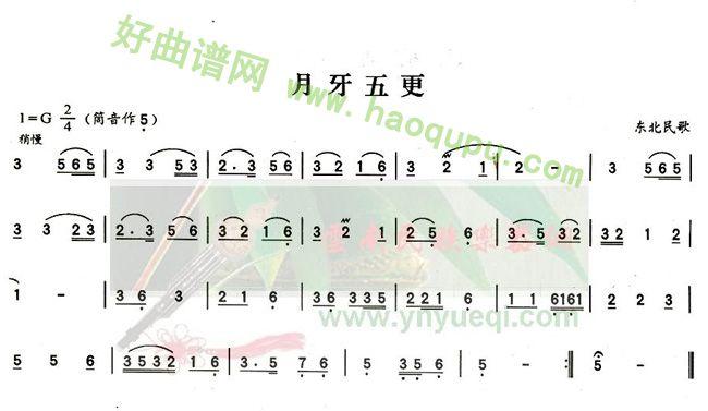 【最新】映山红葫芦丝曲谱图片大全   童年葫芦丝曲谱   高清图片