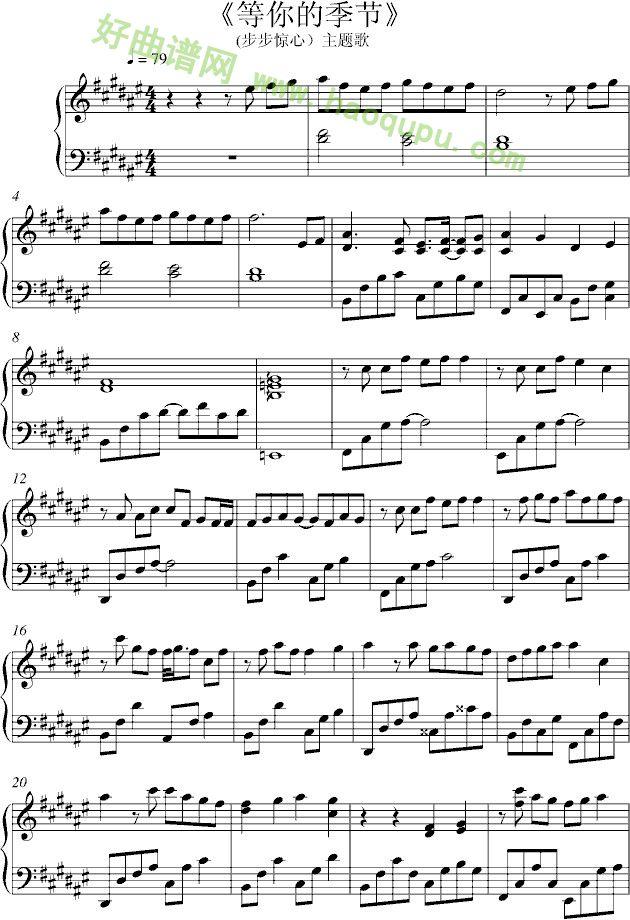 我和你 简易钢琴曲谱-我等你到35岁钢琴谱 倾城王府我等你到35岁