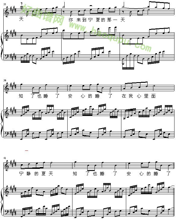 宁夏 钢琴谱