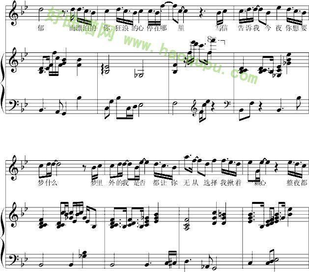 《听海》 - 钢琴谱_五线谱