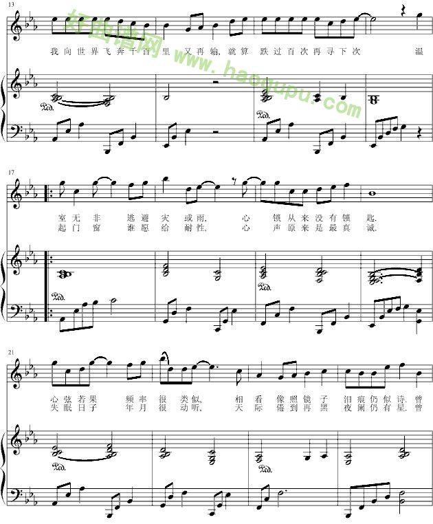 《最幸福的事》 - 钢琴谱_钢琴曲谱_钢琴歌谱 - 好