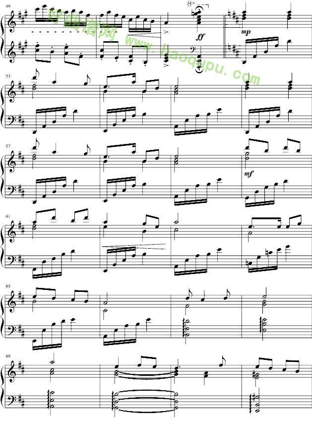 解放区的天 钢琴谱