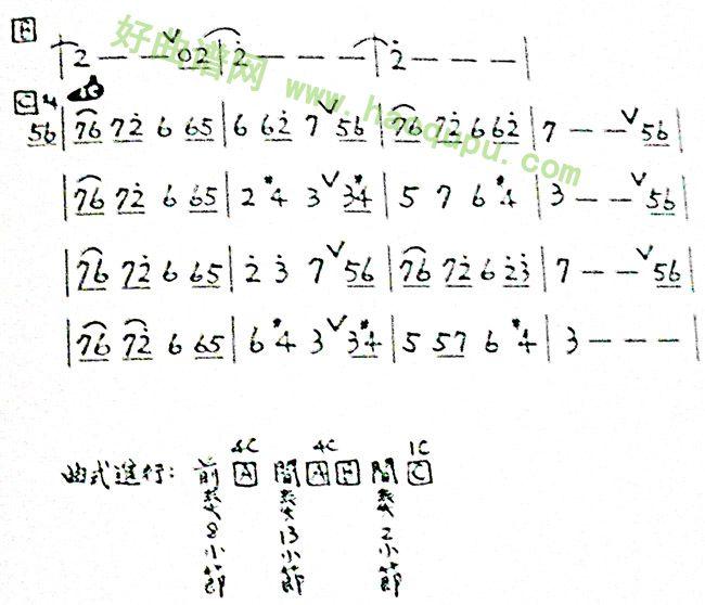 一首简单的歌 口琴简谱