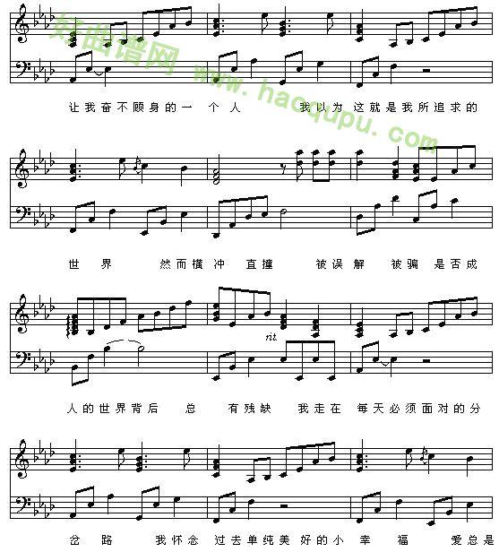 天黑黑 钢琴谱第3张