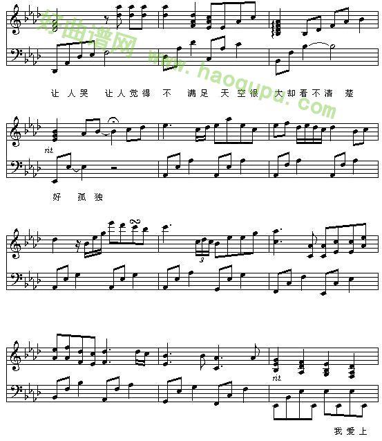 我怀念的钢琴谱; 想起钢琴简谱;图片