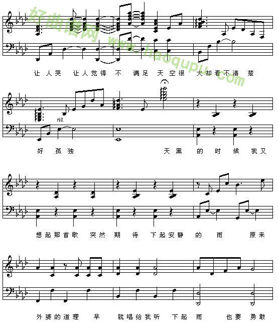 《天黑黑》钢琴谱第6张