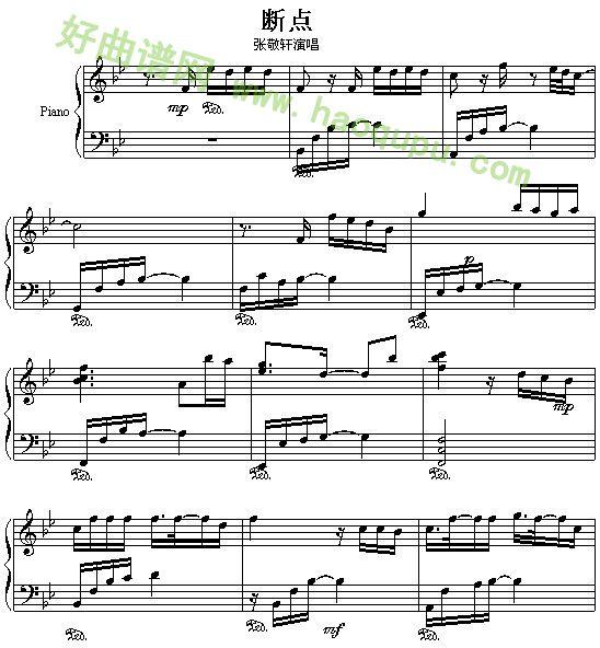 断点 钢琴谱