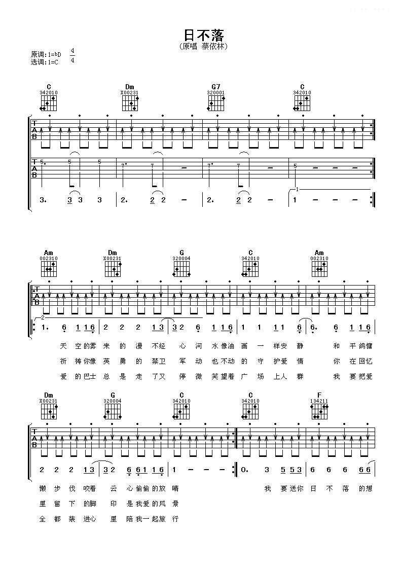 creep钢琴谱