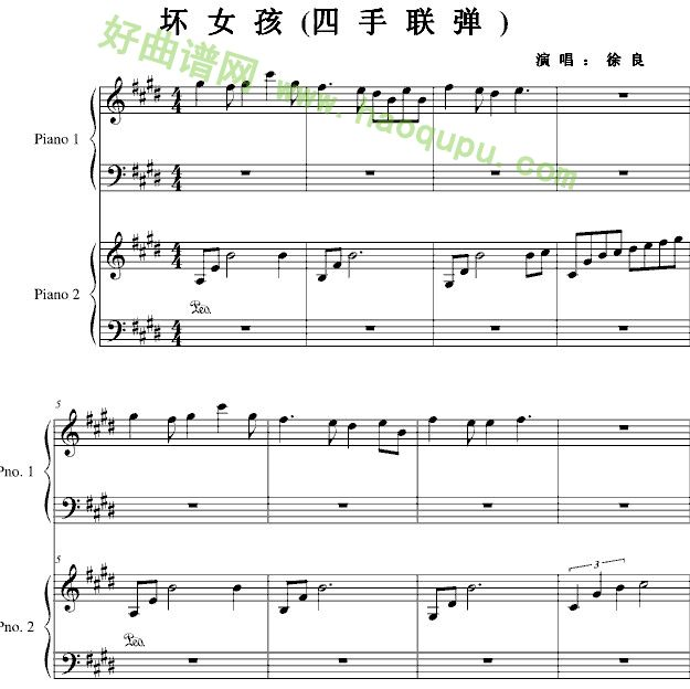 简单点钢琴曲谱-坏女孩 钢琴谱