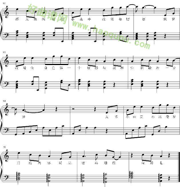 钢琴曲谱《他》-其实我还好 钢琴谱