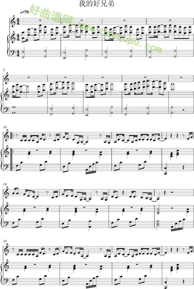 还好有你钢琴简谱