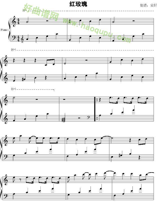 《红玫瑰》 - 钢琴谱_钢琴曲谱