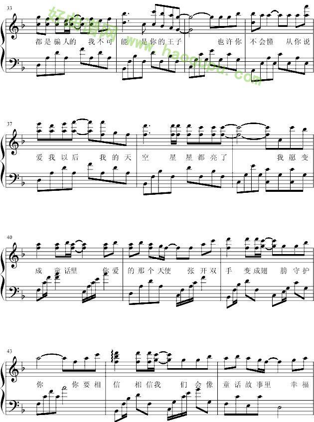 《童话》 - 钢琴谱_钢琴曲谱
