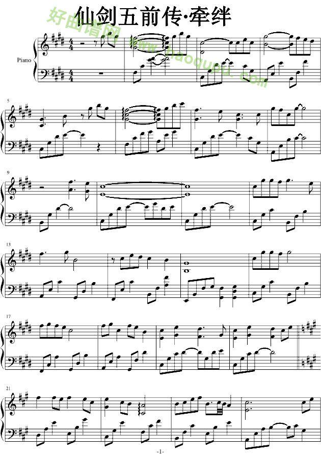 仙剑奇侠传五前传主题曲 钢琴谱 五线谱 好曲谱网