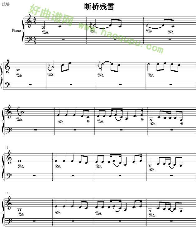 断桥残雪曲谱_《断桥残雪》钢琴谱第1张
