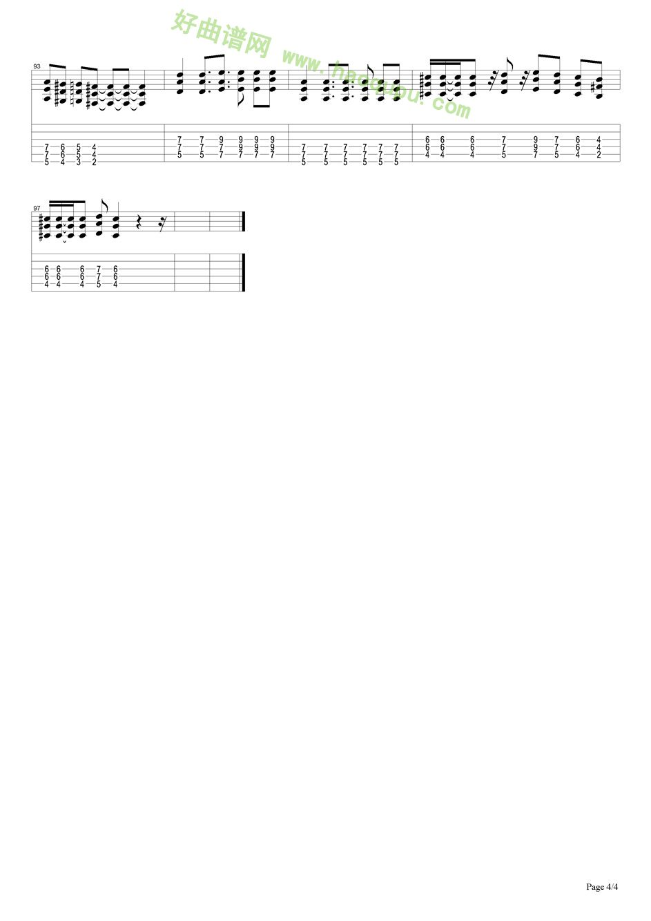 悟空琵谱子-孙悟空 吉他谱