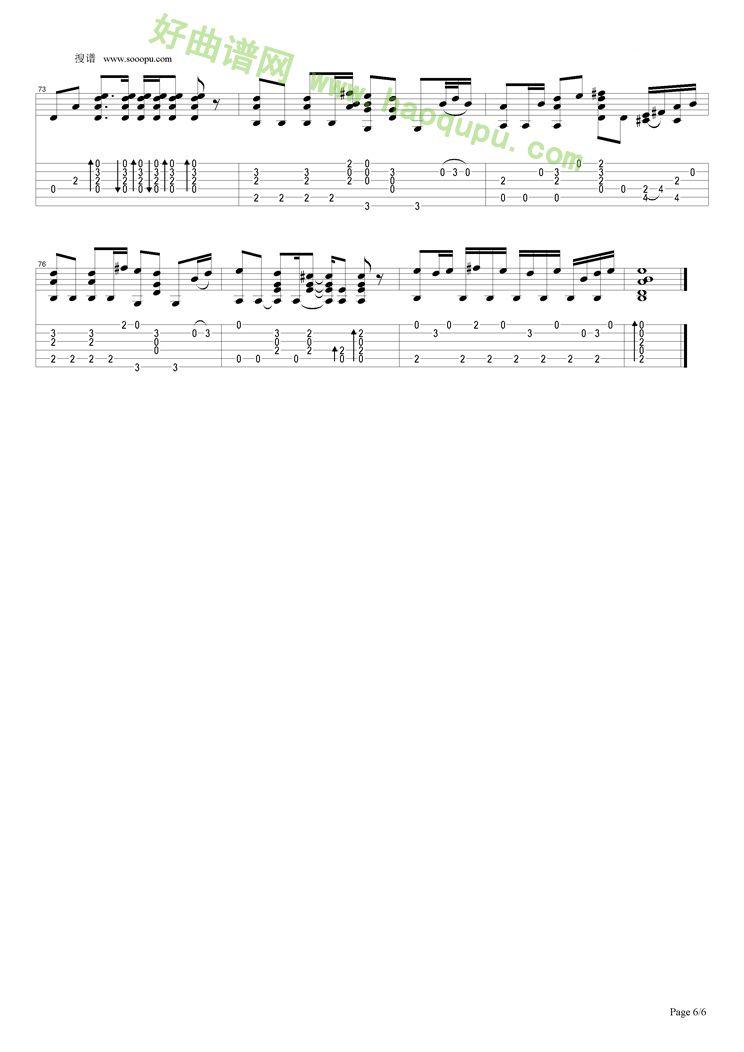 《七里香》指弹版吉他谱