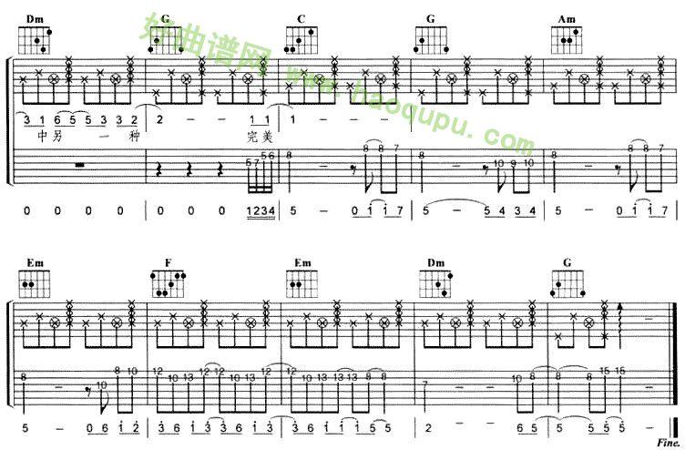 笔记的吉他谱简单版