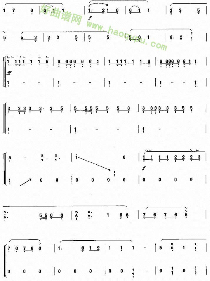 散 古筝简谱 古筝曲谱 古筝指法 好曲谱网