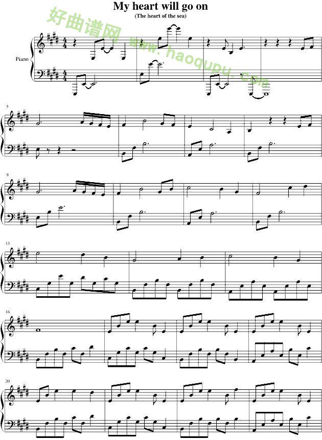 》 - 钢琴谱