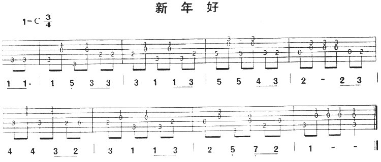 经典儿童歌曲系列之《新年好》吉他谱
