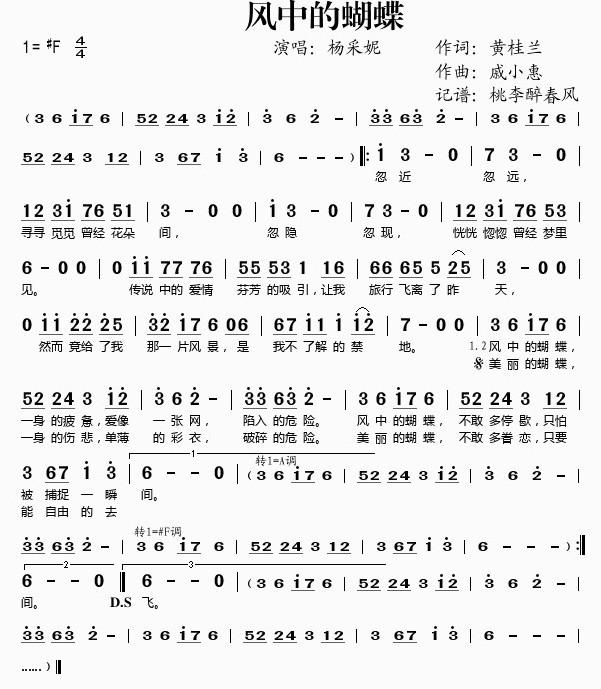 古筝两只老虎曲谱