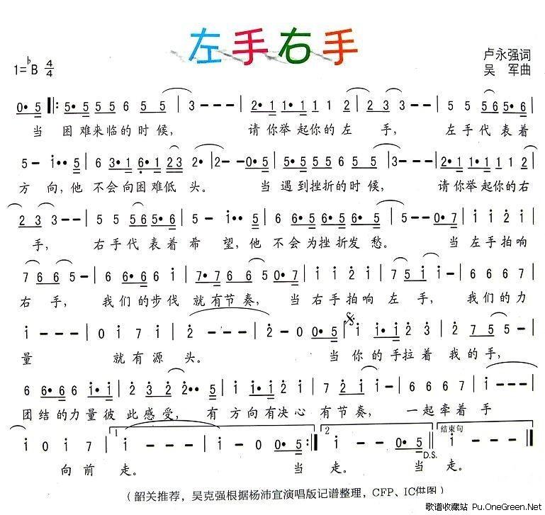 钢琴数字十年歌曲的谱子_
