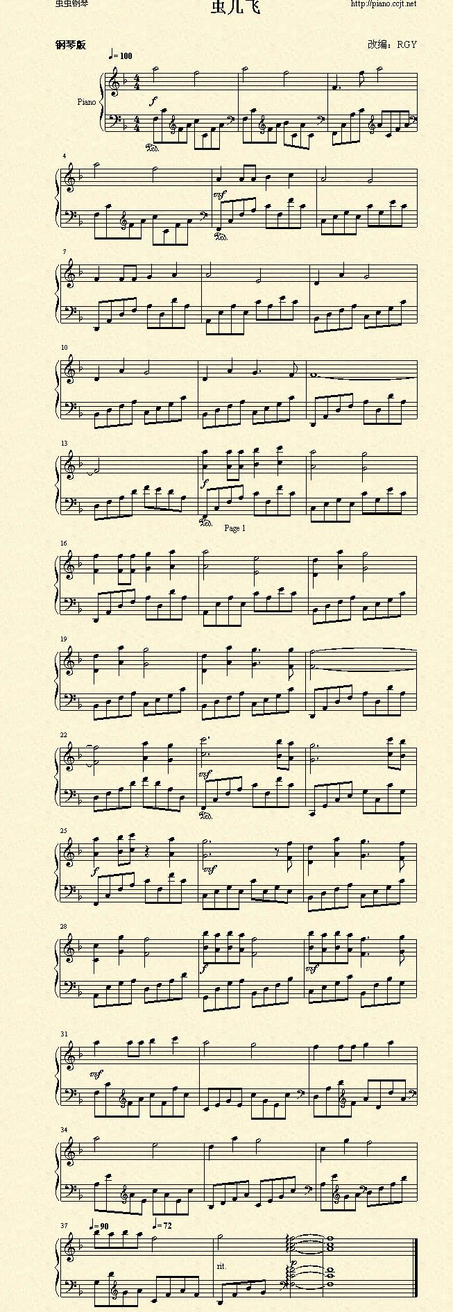 《虫儿飞》 - 钢琴谱_钢琴曲谱