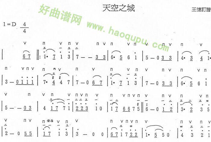 天空之城 歌谱 简谱 曲谱 歌曲简谱曲谱下载 好曲谱网