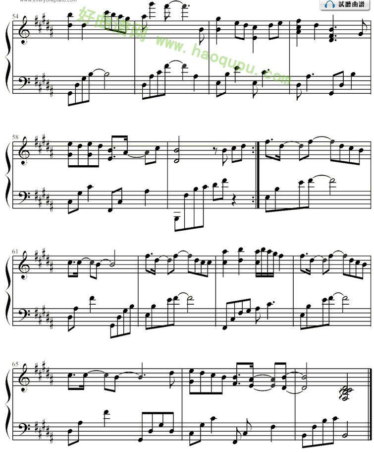 《青春修炼手册》钢琴谱第4张