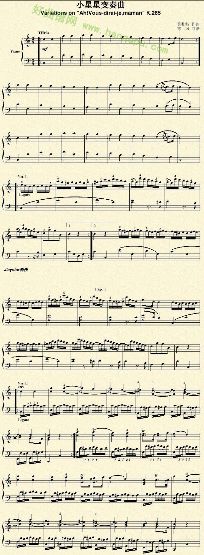 小星星儿歌钢琴简谱