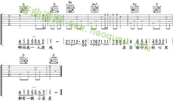 《小星星》吉他谱