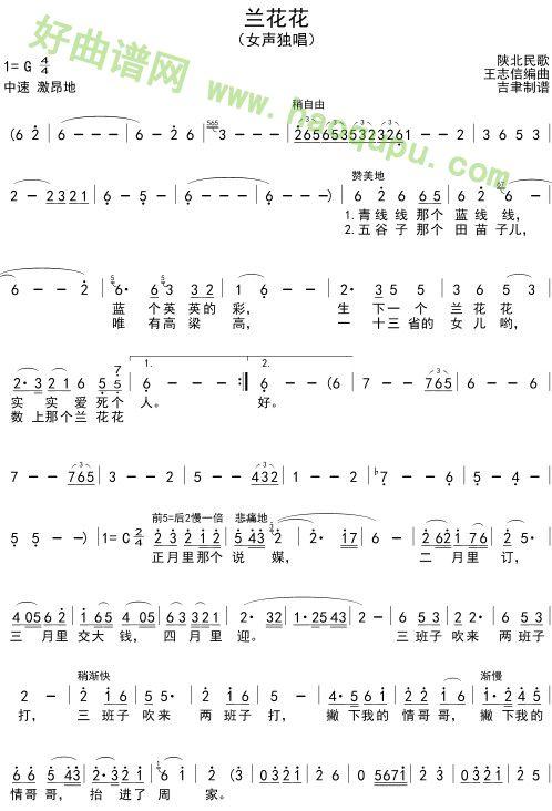tunak乐谱-兰花花》 - 歌谱_ 简谱 149x220-兰花花简谱图片