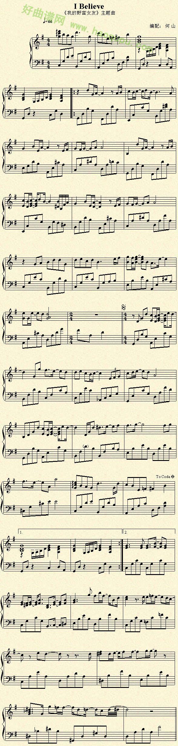 《i believe》 - 钢琴谱_钢琴曲谱_钢琴歌谱 - 好曲谱