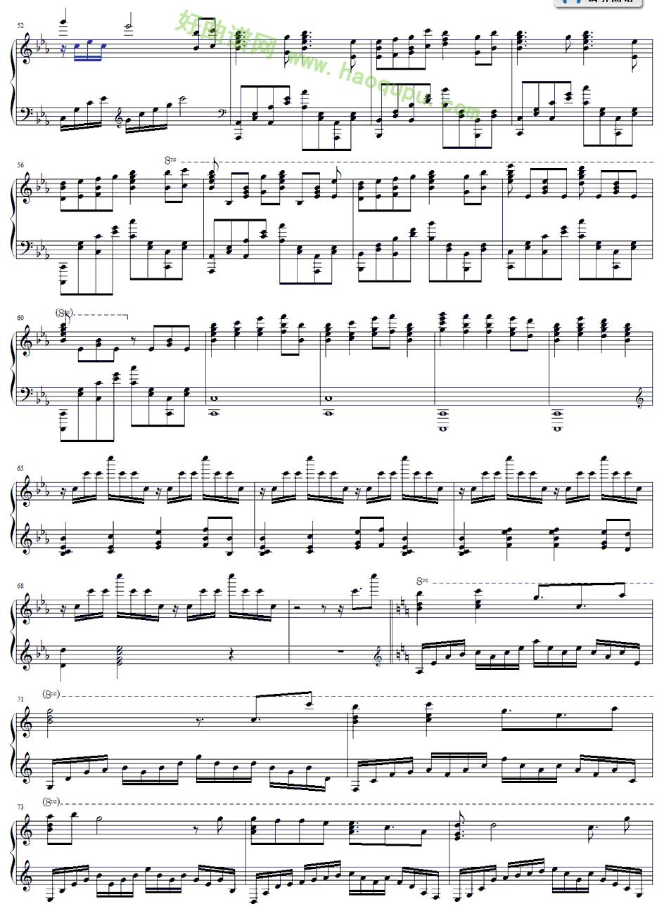 拔剑神曲钢琴简谱