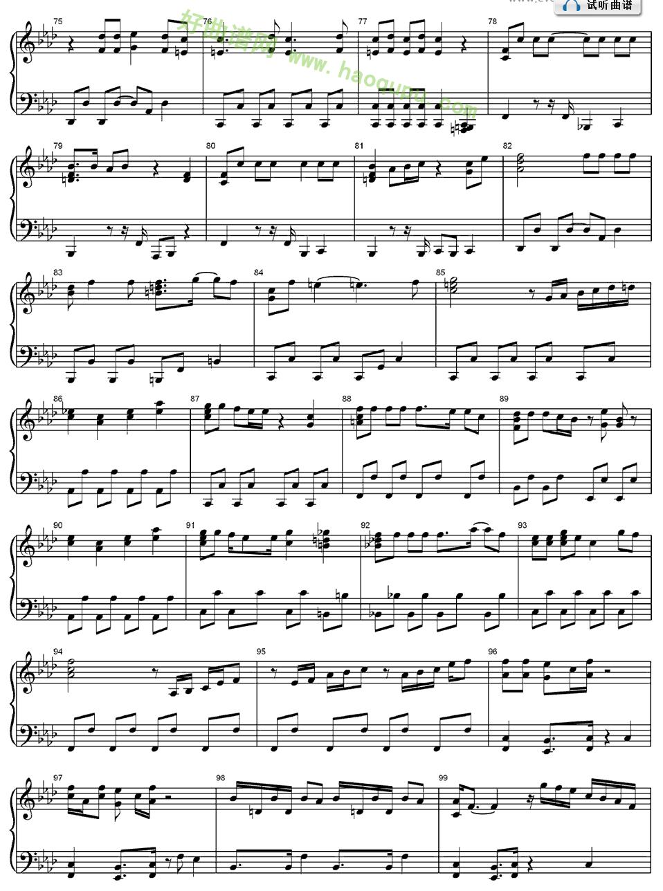 龙珠谱子-ドベンチャー 七龙珠 的主题曲 钢琴谱